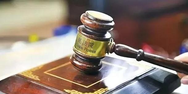 新婚妻子怀了他人孩子,丈夫起诉离婚,法院为何不支持?