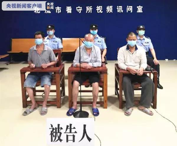 广西一老人惨遭3车连撞当场身亡,3名肇事司机全部获刑